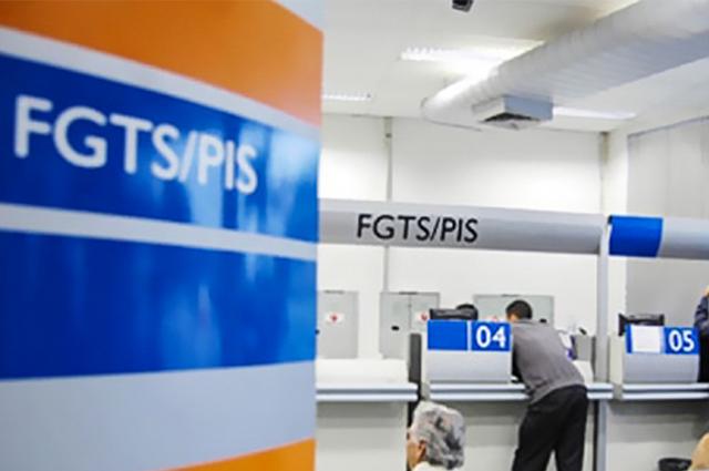 Direito de todo trabalhador, o FGTS nunca manda mensagens via links de internet