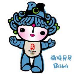 Beibei - Mascote dos Jogos Olímpicos de Verão - Pequim 2008