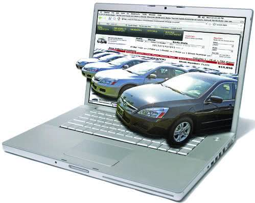 Comprar carros pela internet