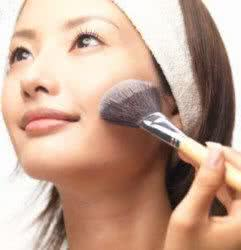 Maquiagem para japonesas