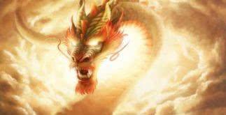 Horóscopo Chinês – Dragão