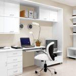 Dicas para montar e organizar um escritório em casa