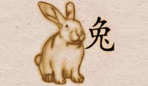 horoscopo-chines-coelho