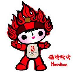Huanhuan - Mascote dos Jogos Olímpicos de Verão - Pequim 2008