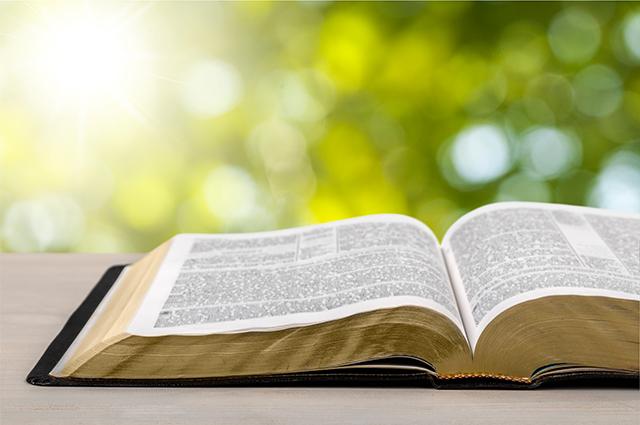 Afaste pessoas indesejadas por meio do Salmo 53