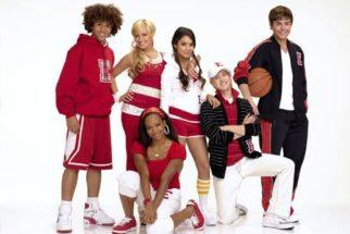 Informações sobre o High School Musical