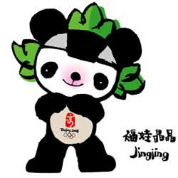 Jingjing - Mascote dos Jogos Olímpicos de Verão - Pequim 2008