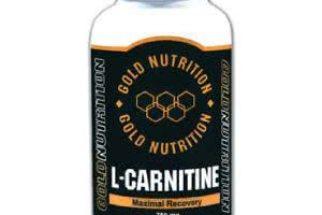 L-Carnitina: o que é (benefícios: perder peso e emagrecimento)