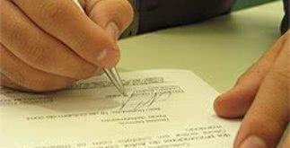 Modelo de petição de habeas corpos