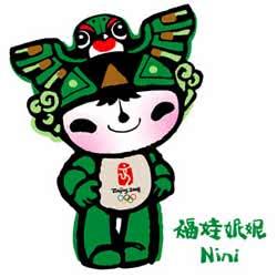 Nini - Mascote dos Jogos Olímpicos de Verão - Pequim 2008