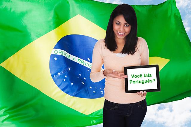 Bandeira do Brasil com mulher na frente