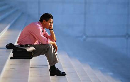 O que significa sonhar com demissão?