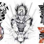 Fotos de tatuagens Astecas