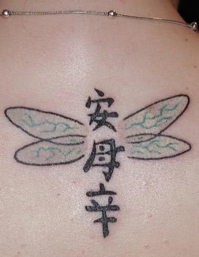 tatuagem-libelula-ideograma-1