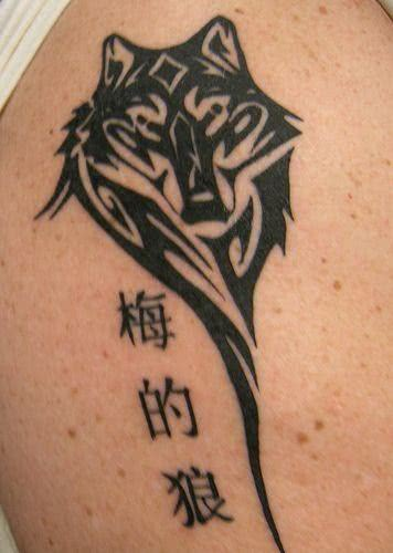 tatuagem-lobo-japao