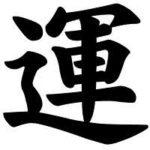 Tatuagens Kanji – Fotos