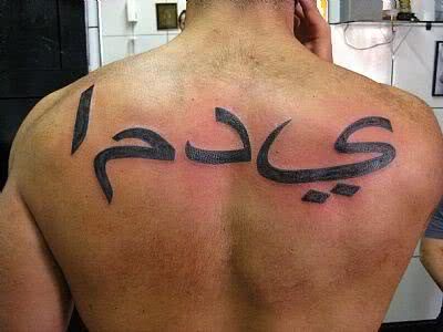 Tatuagem em árabe