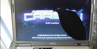 Tela LCD de notebook quebrada. O que fazer?