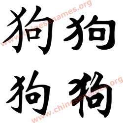 Curso de Chinês online