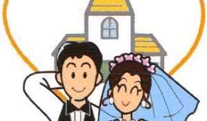 versiculos-biblicos-para-convite-de-casamento